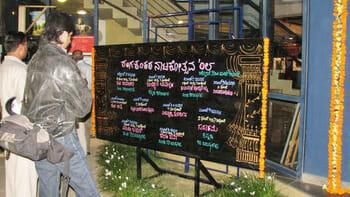 Ranga shankara theatre festival kannada board