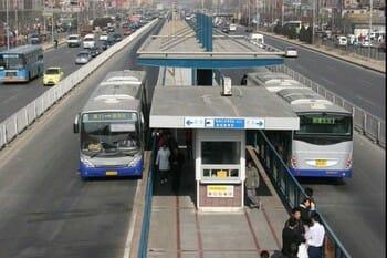BRTS terminal