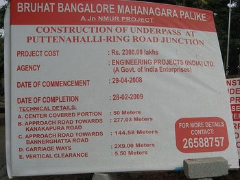 Bruhat Bangalore Mahanagara Palike