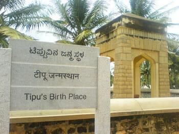 Tipu's Birthplace