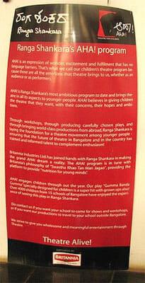 Ranga Shankara's AHA Program initiative