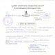 Sample Khata Certificate (click on image to enlarge)