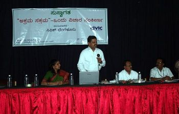 CIVIC organised meeting on Sakrama
