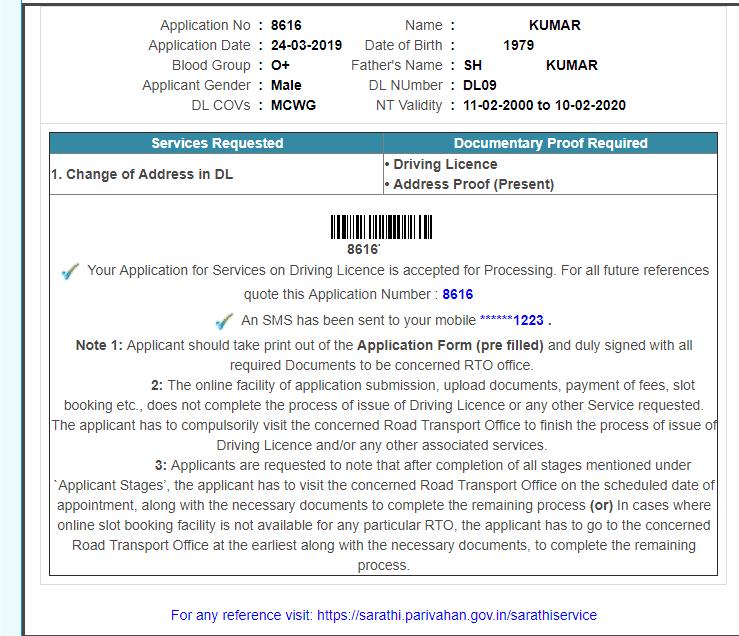 How to renew your driving license in Bengaluru   Citizen Matters, Bengaluru