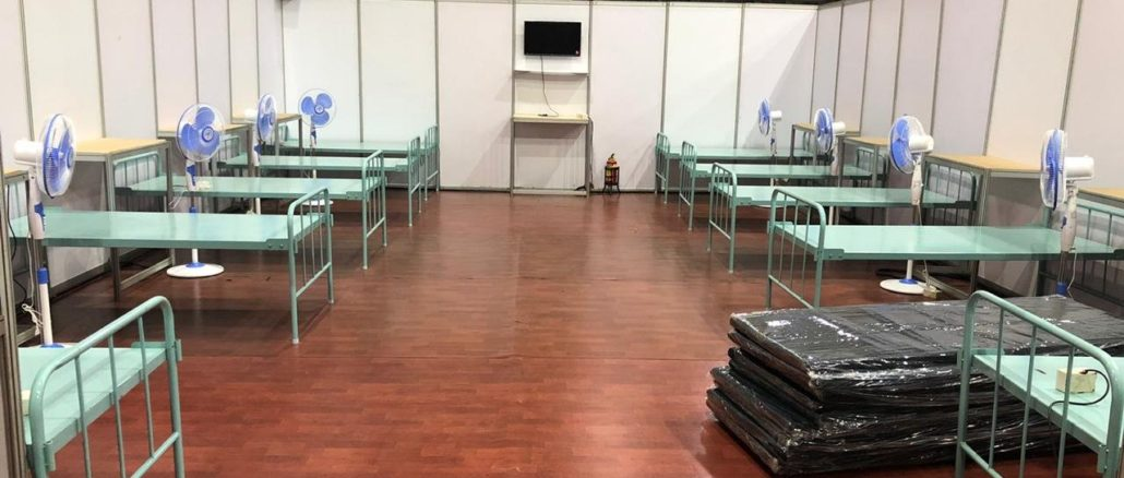 COVID Care Centre at Koramangala Stadium Bangalore. COVID Containment.