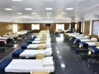 Representational image of a CCC (COVID Care Centre)