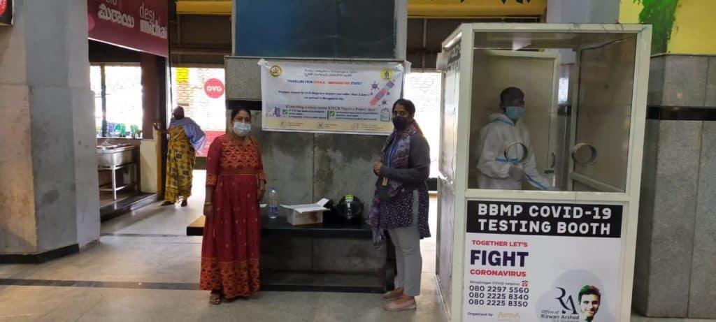 RTPCR testing facility at Cantonment Station, Bangalore.