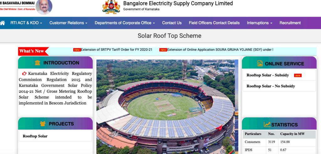 screen grab of the BESCOM website
