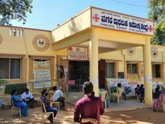 Queue for vaccination outside K Narayanapura PHC