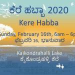 Kaikondrahalli Kere Habba is back: Festival enters its sixth year
