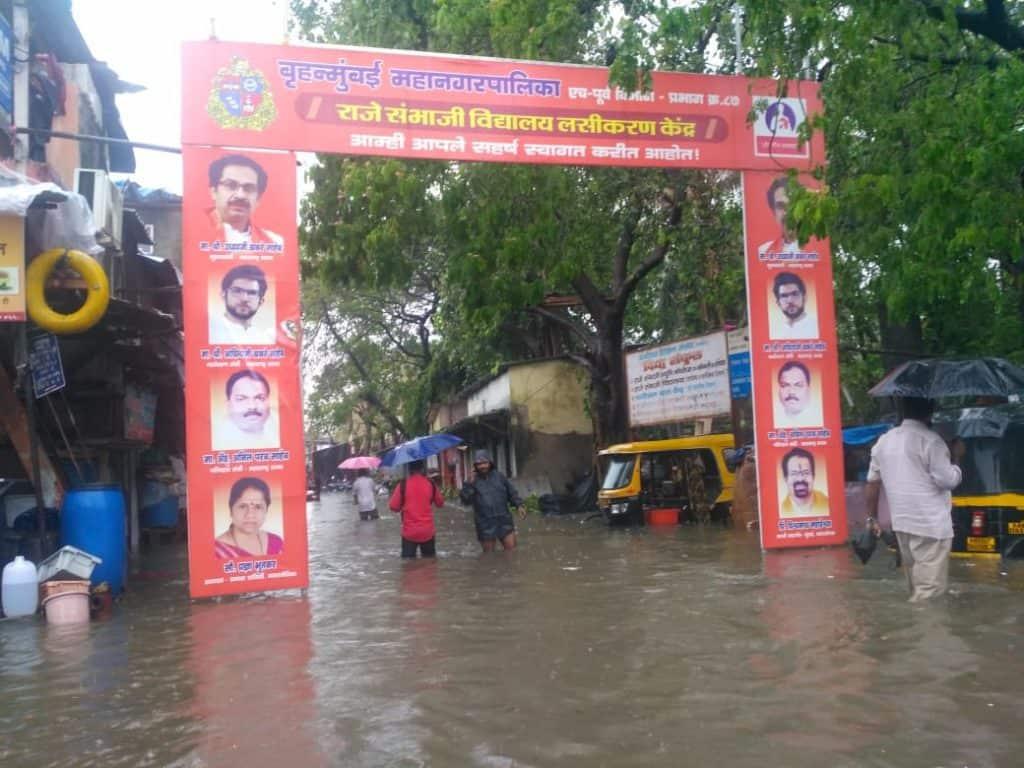 Golibar floods