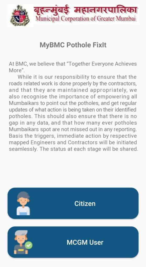 Screen grab of the 'My BMC Pothole Fixit' mobile app describing the process to fix potholes