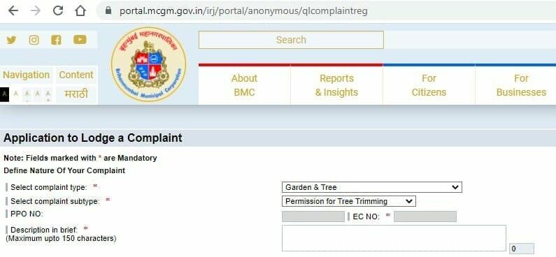 Screenshot of bmc website