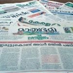 How Kerala's print media defied corona blues to become the urban reader's choice