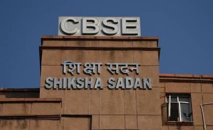 CBSE Shiksha Sadan