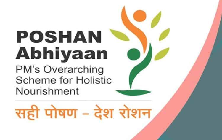 PM Pshan Abhiyan