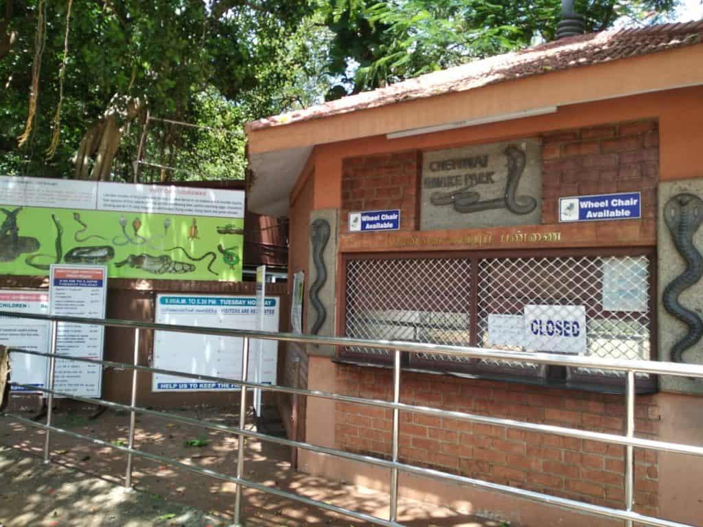 Chennai snake park entrance