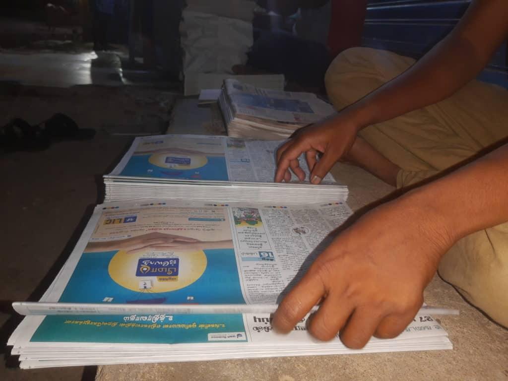 newspaper distribution in Chennai